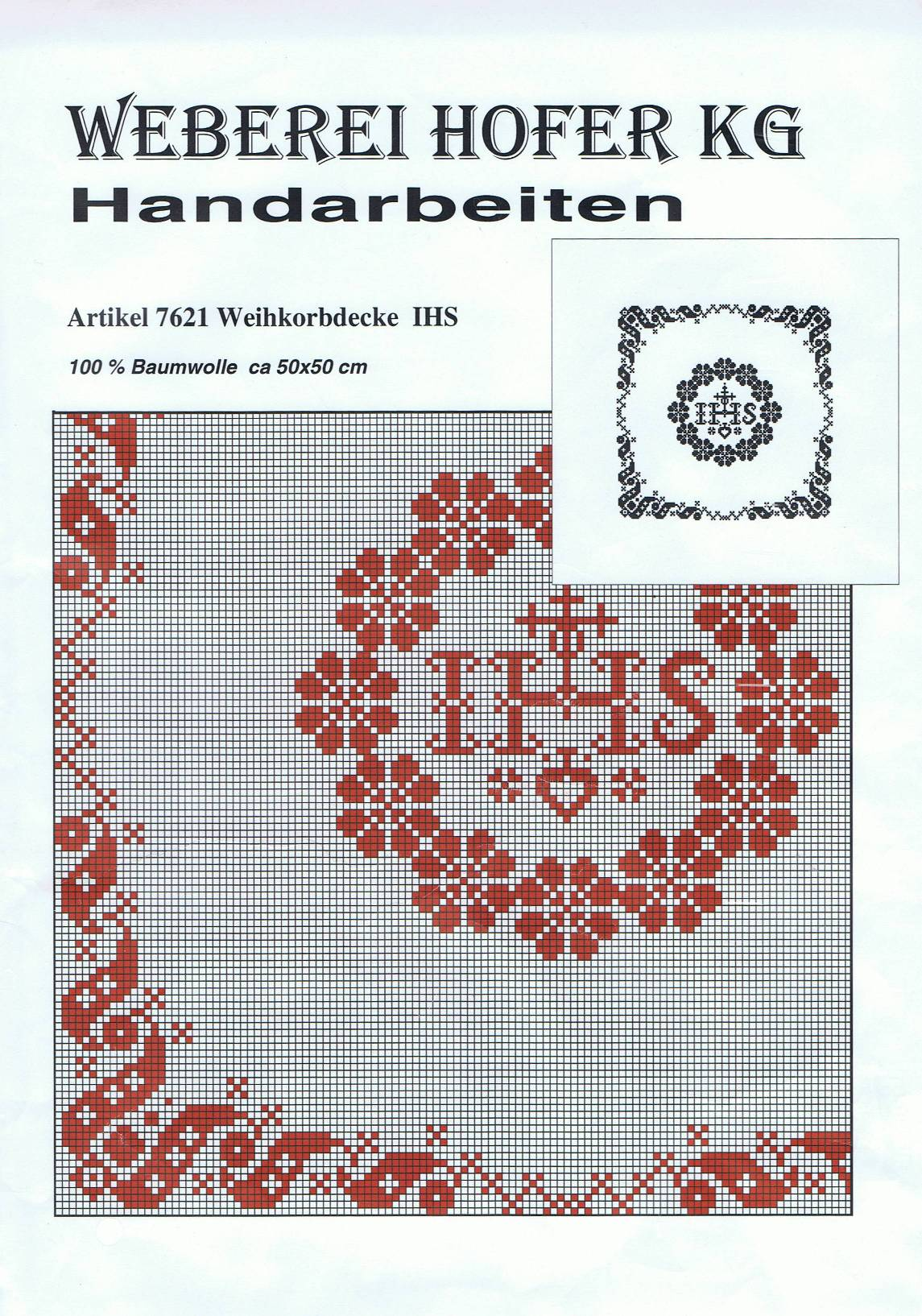 Weihkorbdecke - 7621 IHS